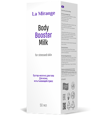 La Mirange Body Booster Milk